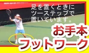【全仏オープンテニス2018】ラファエル・ナダル選手優勝!