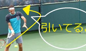 【フェデラーテニス】フェデラー選手も言っていた!?フォアハンドを引くという意識