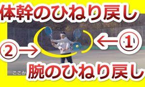 バックハンドは左手と右手とどちらで打ちますか?