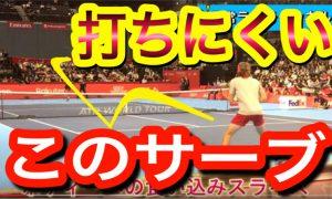 【テニスサーブ】相手レシーバーが返しにくいサーブのコース