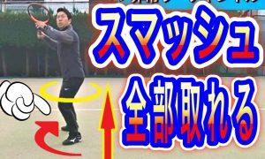 テニスの動きを良くする速い方向転換フットワーク~ベースローテーション~